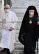 Međureligijska molitva za mir u Rimu
