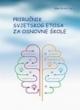 Svjetski etos za osnovne škole (3)