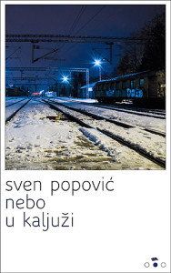 nebo_u_kaljuži_300