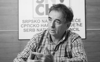 Foto: Jovica Drobnjak