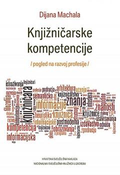 knjiznicarske_kompetencije