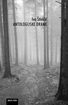 antologijske_drame_300