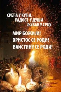 bozic-pravoslavaca
