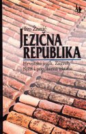 jezicna-republika