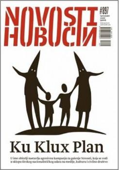 novosti-230217-kkp