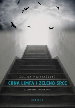 crna-limfa-zeleno-srce