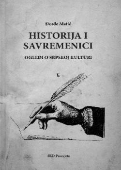 historija-i-suvremenici