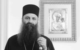 Porfirije Perić Foto: Jovica Drobnjak