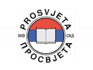 skd-prosvjeta