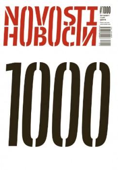 nove-novosti-20190214