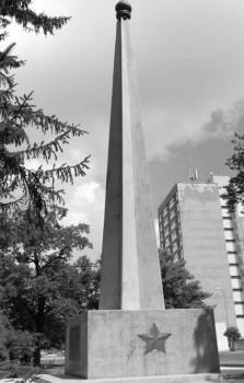 Spomenik u Vukovaru